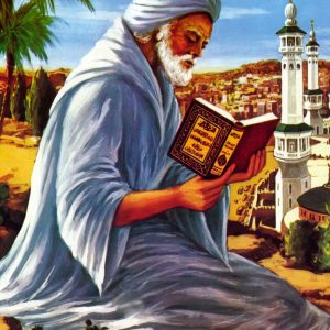 Puisi cinta ilahi Ibnu Faridh,Abu Yazid al-Busthami,al Busthomi